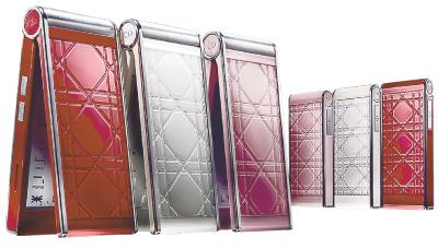 Mobilní telefon Dior